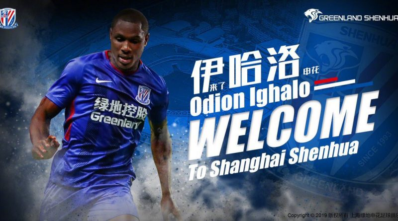 Chinese football club Shanghai Shenhua announces the signing of Odion Ighalo